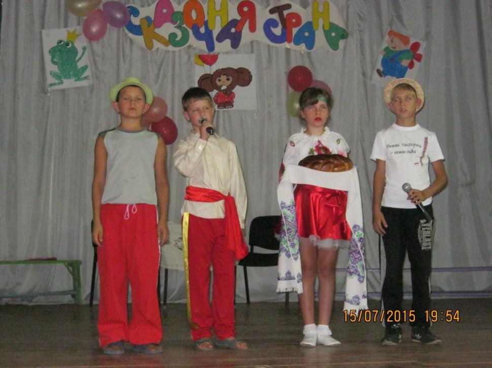 Альбом: «Українські вечорниці»