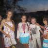 Альбом: Свято Івана Купала