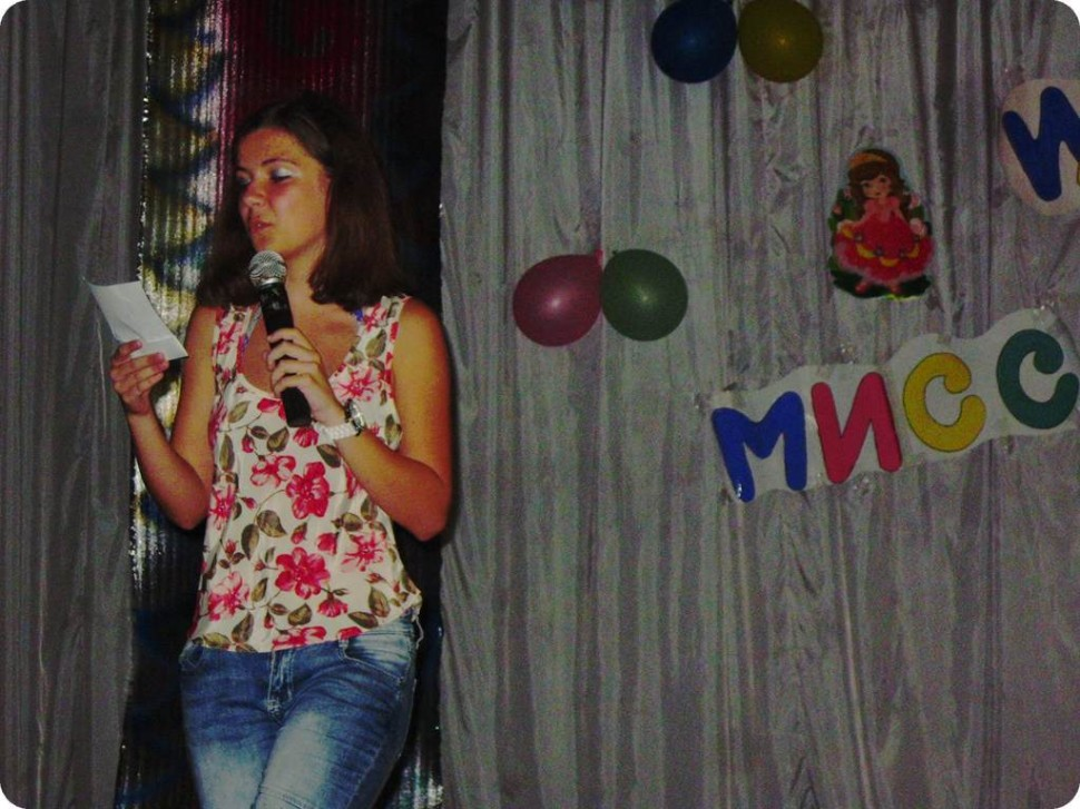 Альбом: Міс СОСНОВИЙ