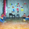 Альбом: КВК у Сосновому
